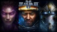 星际争霸2虚空之遗战役全剧情(3)-邪恶觉醒