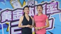 脂20品牌独家冠名——南方卫视《五分钟热度》-嘉宾张宁