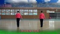 柔力球(中华民族一家亲)双人背面示范张从蓉刘宝洲创编 _标清