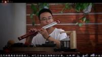 50页《来生缘》《一起走过的日子》巴乌葫芦丝教学通用 双管巴乌演奏分析曲谱讲解示范