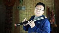 49页《永远是朋友》教学歌曲的演奏方法 曲谱分析示范讲解音乐佳双管巴乌教学