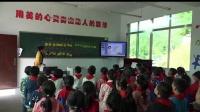 新整理《茉莉花》课堂教学视频-西南师大版小学音乐四年级上册精选