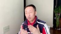 2020-2-15防疫不出门奥博隆著名国家级教练李少波和全国球友互动聊天
