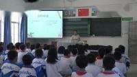 《演唱)阿凡提骑驴》优质课教学视频-湘文艺版小学音乐二年级上册