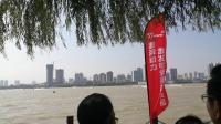 2019年,一带一路国际摩托艇比赛在汉中举行