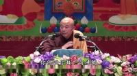 净界法师《禅观与净土-基础篇》 (4)