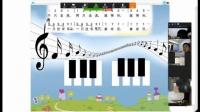 童程童美公益课第3节:五彩钢琴