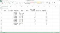 《数据分析实务B》1.1 基本数据的输入