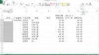 《数据分析实务B》1.2 有规律数据的输入