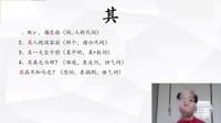 君翰网校-中考语文文言五大虚词