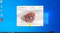 AutoCAD 2016安装视频教程
