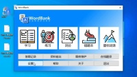 WordBank帮助|如何关闭在线翻译服务?