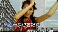 爱的主打歌 - 萧亚轩