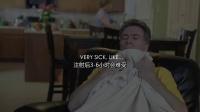Wim Hof1 呼吸法快速解压