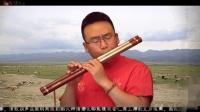 131《美丽的草原我的家》音乐佳双管巴乌教学 曲谱分析唱谱讲解视频示范