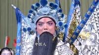 我是中国人 - 群星