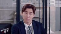徐天×艾文  两大律师PK!咱们法庭上见《我在北京等你》李易峰