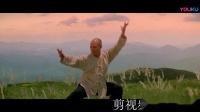李连杰太极拳表演神情到位