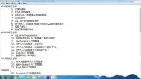 T2(50多门JAVA系列课程学习顺序介绍).MP4