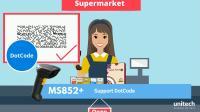 Unitech MS851_MS852_条码扫描器_产品介绍