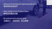 GYSFLASH PRO RANGE(GYS 吉欧斯 EN CN).mp4