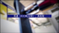 SPOT DRILL(GYS 吉欧斯 CN).mp4