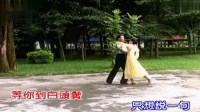 慢四《北海吉村兴姐视频》