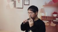 【凡土】12孔陶笛AG调演奏《白狐》演奏者:林风