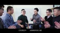 肇庆学院大学科技园宣传片