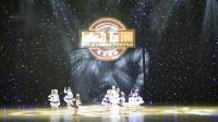 24、星耀杯舞蹈《十一点半》2019星动五洲艺术展评活动-12月21日韶关赛场