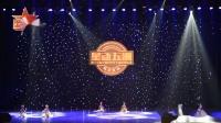 33、星耀杯舞蹈《印度宝莱坞》2019星动五洲艺术展评活动-12月21日韶关赛场