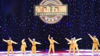 36、星耀杯舞蹈《中国魂》2019星动五洲艺术展评活动-12月21日韶关赛场