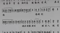 玉虎传奇-陈联忠《白玉虎传奇》-潮剧曲谱唱段伴奏乐大全精选吧所有网简谱歌词文