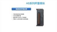1.台达AS系列中型PLC产品介绍