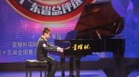 23、林国豪:星耀杯钢琴独奏《阿坝夜会》2019星动五洲艺术展评-12月22日阳江赛场
