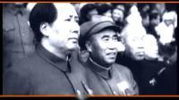 1949年开国大典阅兵