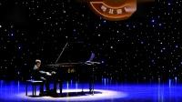 8、张家赫:星耀杯钢琴独奏《遇见》2019星动五洲艺术展评活动-12月21日韶关赛场