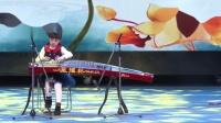 192、古筝-《春到拉萨》星耀杯2019星动五洲艺术展评-12月21日汕头赛场