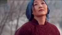 陕北微电影《想起我的男人背地里哭》