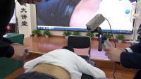 刘广才腰部疼痛针法
