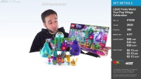 乐高41255 流行乐村庆典 LEGO积木砖家评测