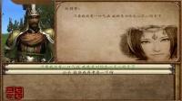 【猴】骑马与砍杀:七七三国172娱乐实况3【这波亏了】