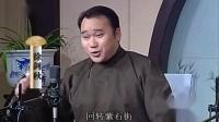三毛[叔嫂初会]