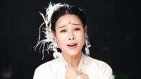 三生三世(越南三生三世十里桃花电影版歌曲)Lỡ - Cover Tam Sinh