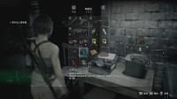 《生化危机3:重制版》初体验04
