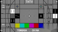 通化广播电视台测试卡(增强版)