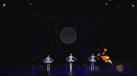 《成长中的我们》非凡欧美舞·美誉教育中心