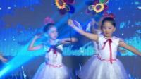 《星雨星愿》北京新帆舞蹈培训中心