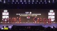 舒华杯2019【传统健美75公斤级半决赛】.mov