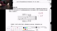 基本乐科理论知识第二课